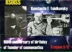 RS0ISS SSTV02